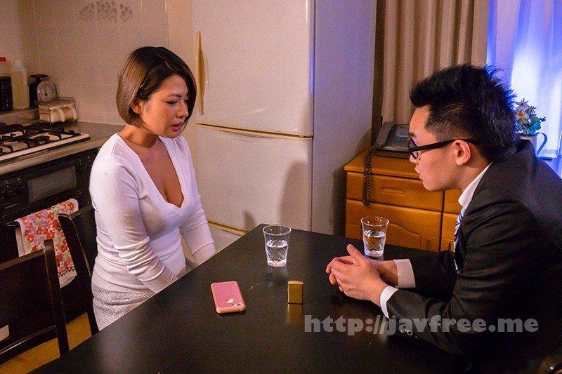 [HD][NDRA-069] 隣人の情婦になってしまった妻24 今井夏帆