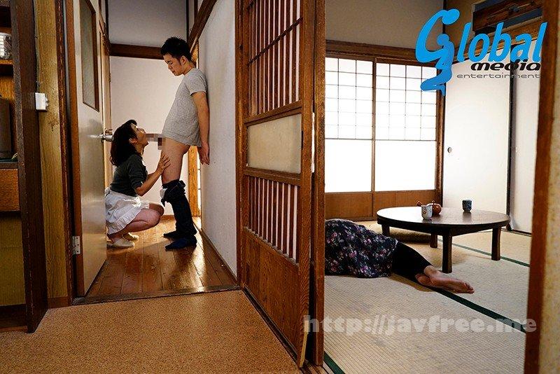 [HD][NEM-031] 嫁の母と禁断性交 其ノ拾壱 妻よりもお義母さんの方がいいよ… 北村敏世