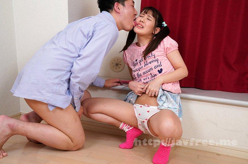 [HD][NEO-764] お漏らし少女のお顔をベロベロ舐めたい 杏羽かれん - image NEO-764-11 on https://javfree.me