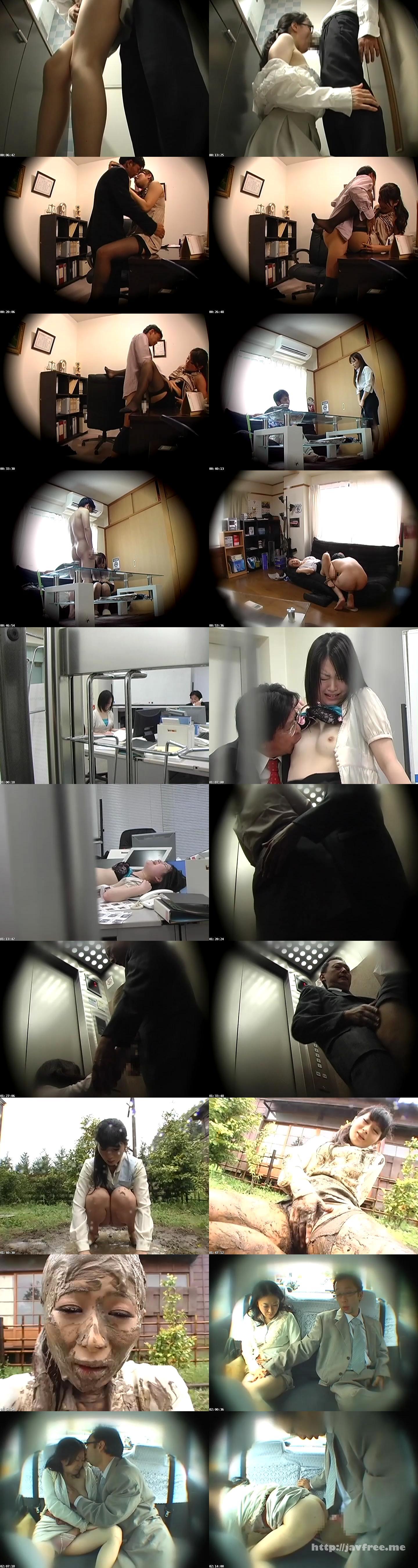 [NEWS-143] 強制ワイセツ 汚す 犯す - image NEWS-143 on https://javfree.me