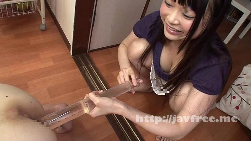 [NFDM-425] 女性だらけのマンションで肉便器にされた僕 〜便器マンと呼ばれて〜 - image NFDM-425-11 on https://javfree.me