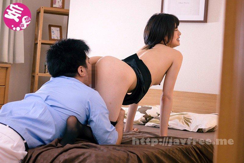 [HD][NGOD-067] 指圧師にお尻もみもみされた妻 緒奈もえ - image NGOD-067-8 on https://javfree.me