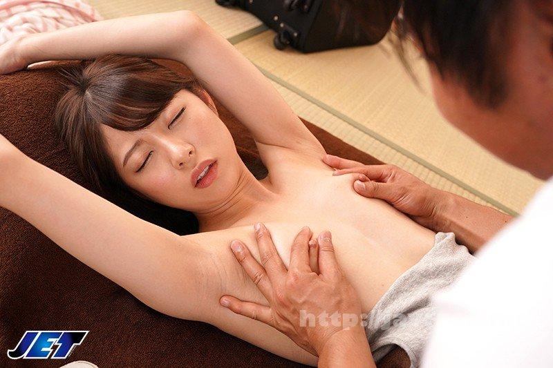 [NGOD-085] こりこりと 乳首いぢりで 堕ちた妻 あおいれな