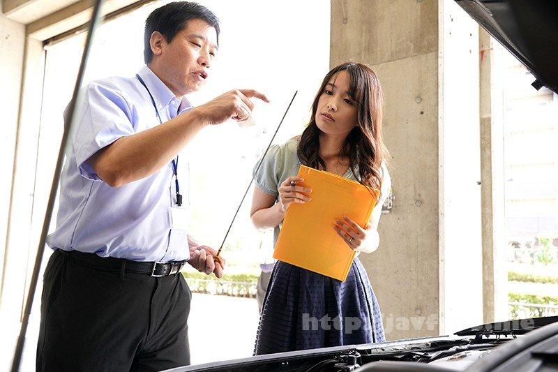 [HD][NGOD-139] かりめんの妻9 ハンコ捺して下さいお願いします… 向井藍 - image NGOD-139-3 on https://javfree.me