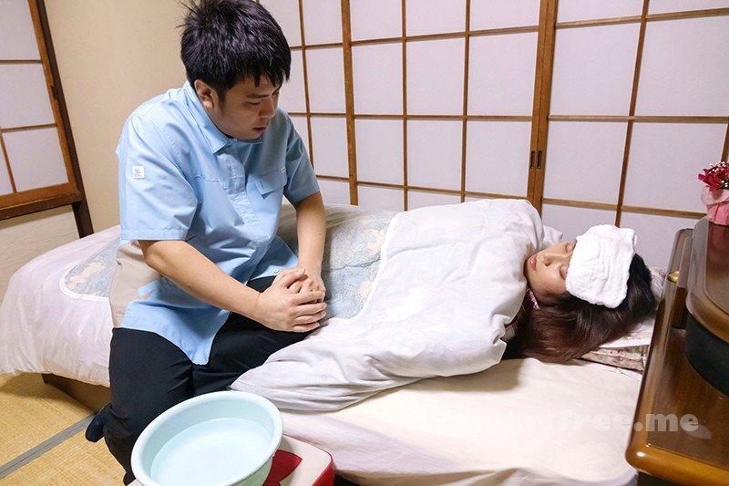[HD][NGOD-147] コンビニ本部の女5 波多野結衣 - image NGOD-147-1 on https://javfree.me
