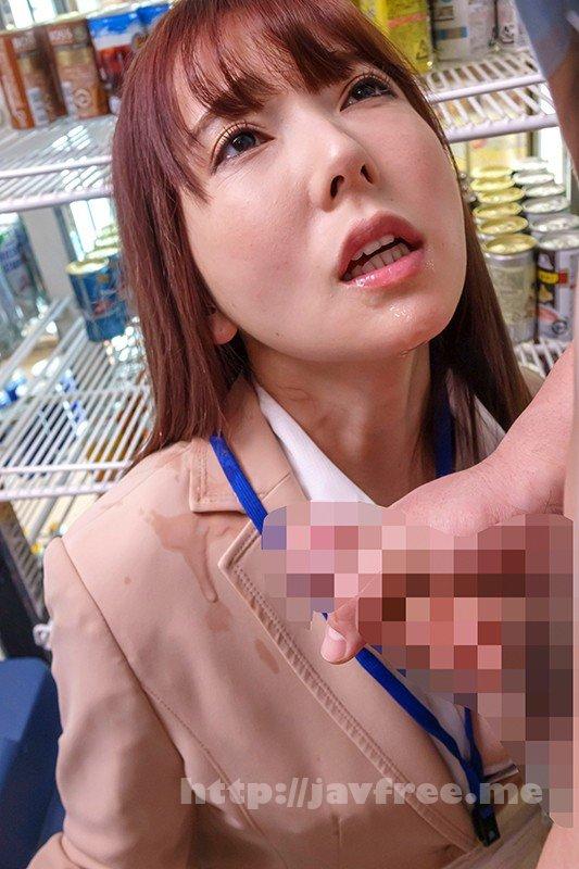 [HD][NGOD-147] コンビニ本部の女5 波多野結衣 - image NGOD-147-16 on https://javfree.me