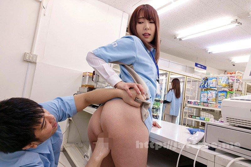 [HD][NGOD-147] コンビニ本部の女5 波多野結衣 - image NGOD-147-3 on https://javfree.me