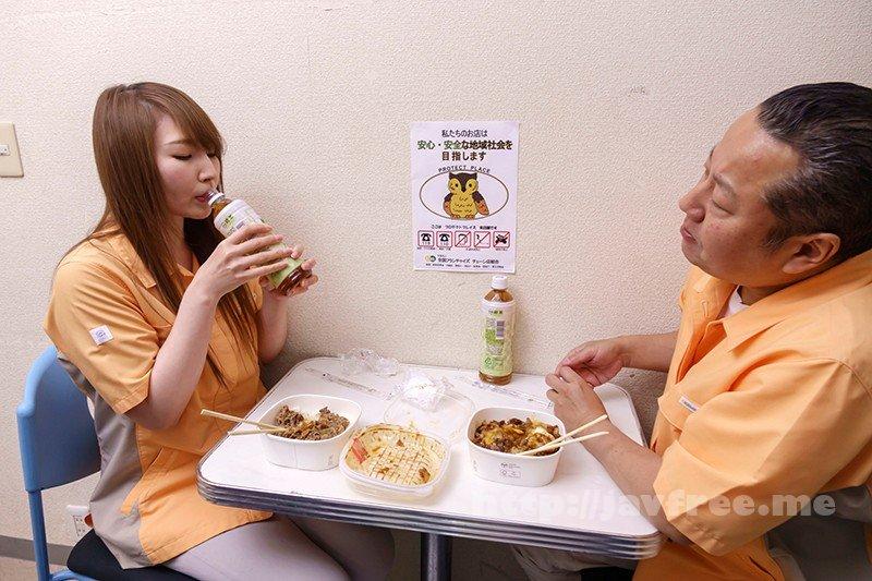 [HD][NGOD-151] コンビニ本部の女6 夕季ちとせ - image NGOD-151-1 on https://javfree.me