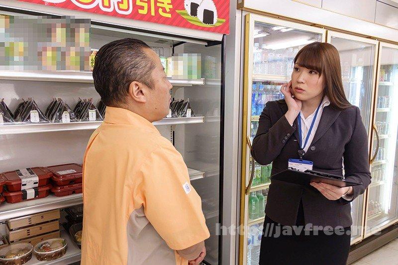[HD][NGOD-151] コンビニ本部の女6 夕季ちとせ - image NGOD-151-3 on https://javfree.me