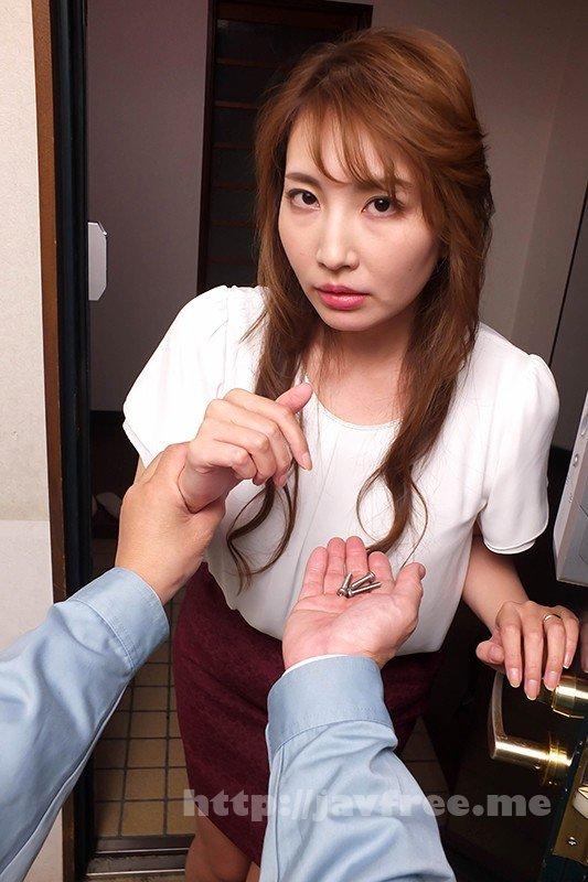 [NGVR-022] 【VR】VR 愛する妻が乱暴される‥ 庄司ゆり奈
