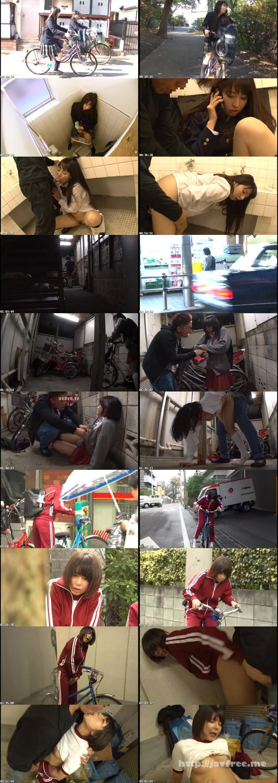[NHDTA 494] 自転車の椅子に媚薬を塗られ通学路でも我慢できずサドルオナニーをするほど発情しまくる女子校生 2 NHDTA