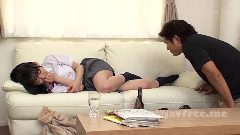 [HD][NHDTA-969] 媚薬イラマの快楽で漏らすほど喉奥性感帯をチ○ポで突かれ覚醒するMっ子JK
