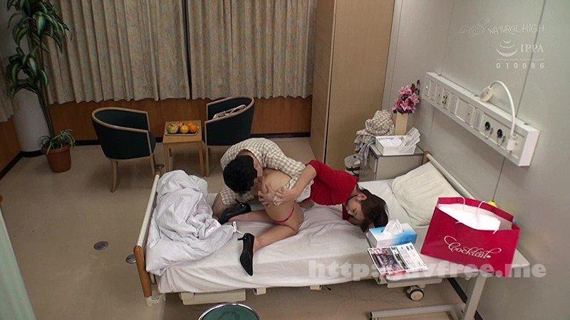 [NHDTB-097] 入院中の夫に頼まれて仕方なく舐めだした美人妻のフェラ尻に我慢できず後ろから即ハメ5 ケツ穴をガン見され欲情する奥さん編