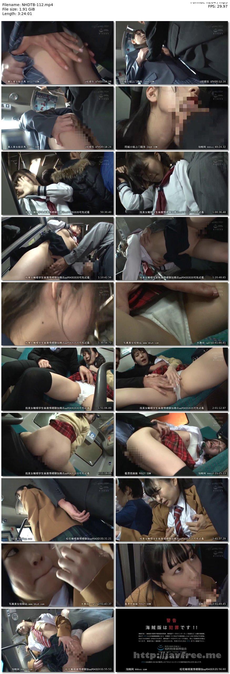 [HD][KAR-953] またもや衝撃流出!会社訪問にやってきたリクスー就活女子を昏睡レイプした人事担当者の記録動画 - image NHDTB-112 on http://javcc.com