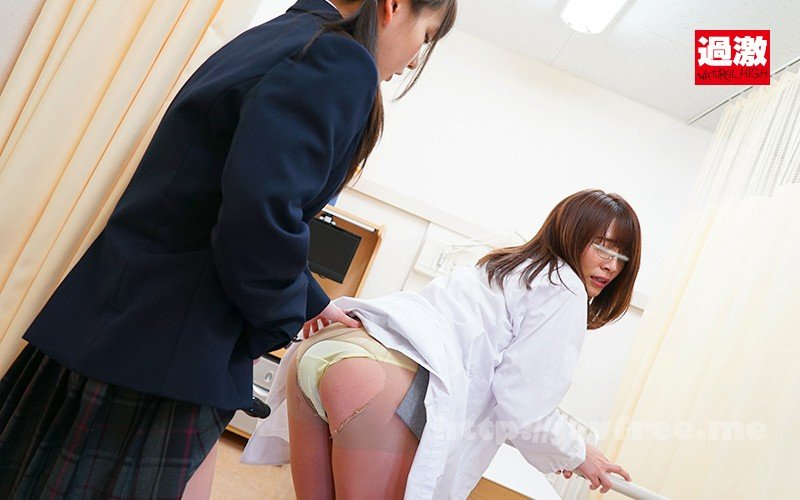 [HD][NHDTB-162] 媚薬レズ痴漢 5 - image NHDTB-162-16 on https://javfree.me
