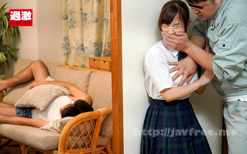 [HD][NHDTB-172] 上司が寝ている隣の部屋で娘の女子○生を壁に押し付け子宮に精子がかかるほど奥中出し3 - image NHDTB-172-14 on https://javfree.me