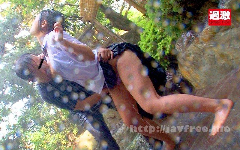 [HD][NHDTB-1741] 実家の旅館の手伝いをする地味巨乳女子○生 雨に打たれながら痴漢師に乳首をいじられ続けS字反りイキする敏感巨乳女子○生
