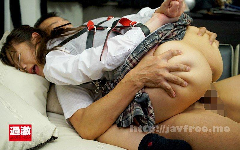 [HD][NHDTB-197] 開脚拘束イキ潮襲激 自我を失うほどの連続噴射で狂いだす媚薬漬けJ○モデル - image NHDTB-197-15 on https://javfree.me