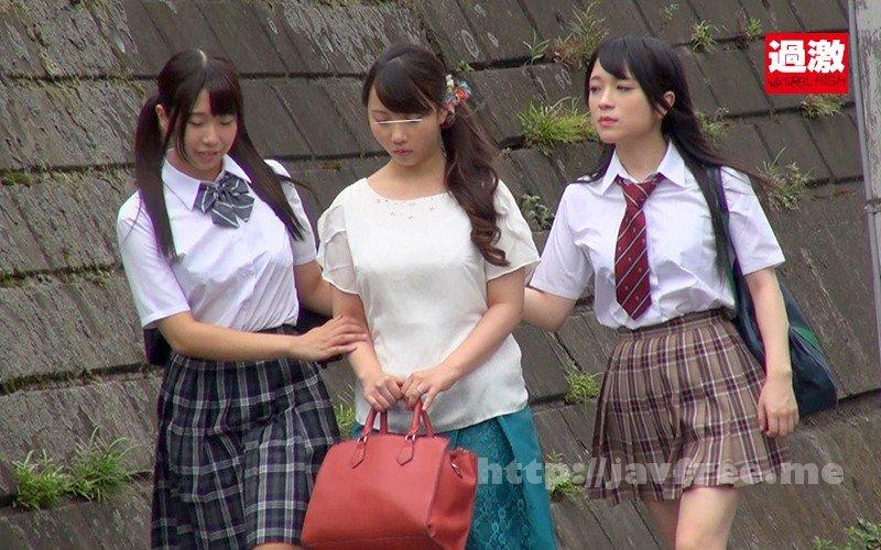 [HD][NHDTB-200] 痴漢'M'覚醒 レズVer.4 - image NHDTB-200-4 on https://javfree.me