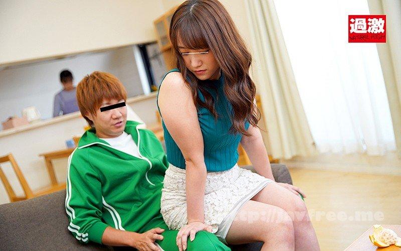 [HD][NHDTB-362] 成長した甥っ子のデカチンが触りたくて膝の上に乗せてこっそりシゴきまくる叔母