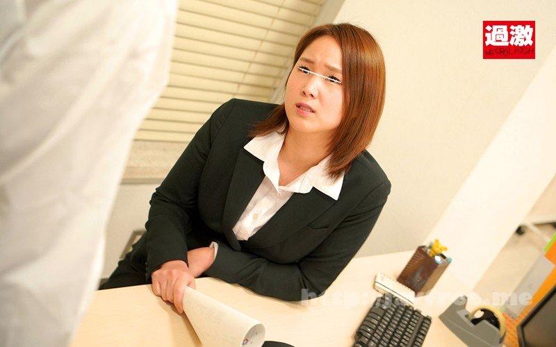 [HD][NHDTB-384] 逆さイラマで喉射され顔面精子まみれで謝罪する女上司