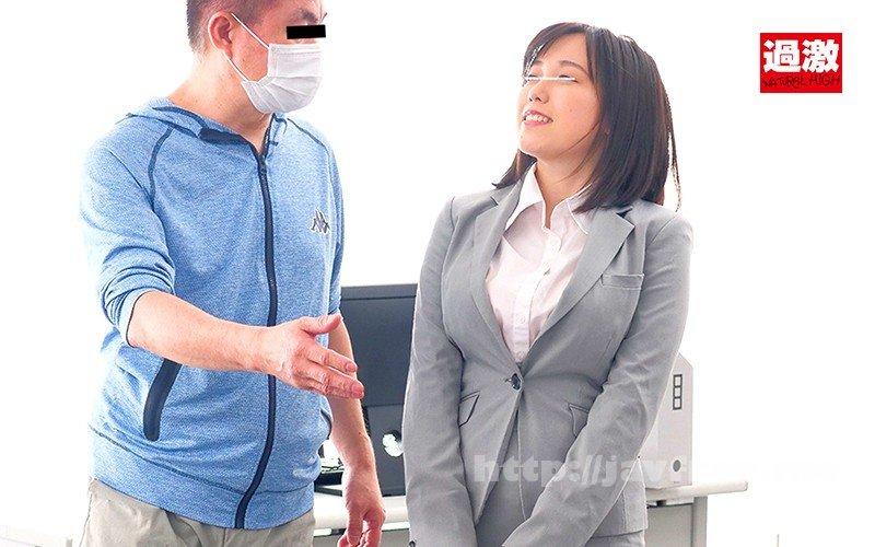 [HD][NHDTB-498] 会社なのに巨乳ボディラインぴったりの場違いな服で無意識に誘惑出勤する派遣さんはお願い揉みで感じて拒めずヤラせちゃう - image NHDTB-498-1 on https://javfree.me