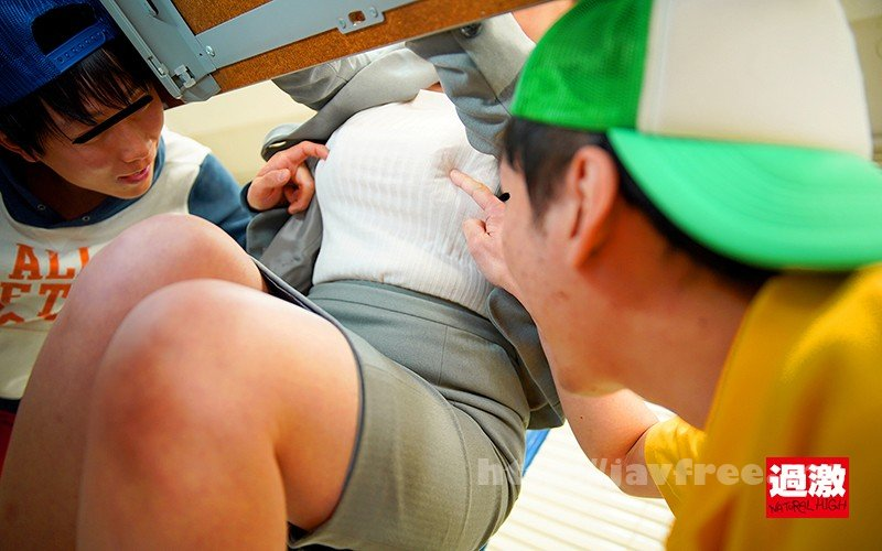 [HD][NHDTB-518] 上司の息子の悪ガキ2人に両乳首をデスクの下で舐め上げられ仕事中にイカされる巨乳OL - image NHDTB-518-3 on https://javfree.me