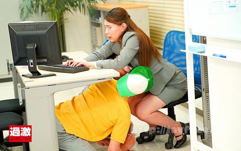 [HD][NHDTB-518] 上司の息子の悪ガキ2人に両乳首をデスクの下で舐め上げられ仕事中にイカされる巨乳OL - image NHDTB-518-4 on https://javfree.me