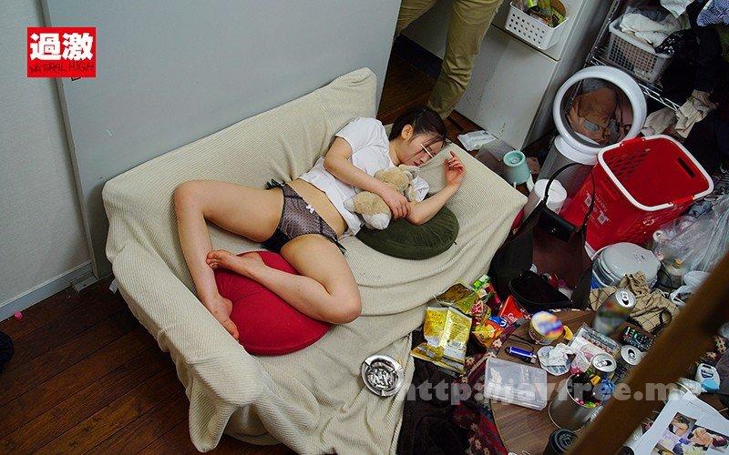 [HD][NHDTB-538] 独り暮らしの自宅に潜む侵入者に眠剤を盛られ犯りたい放題ハメられた巨乳女 - image NHDTB-538-14 on https://javfree.me