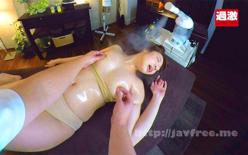 [NHVR-017] 【VR】媚薬エステ痴漢 VR 2