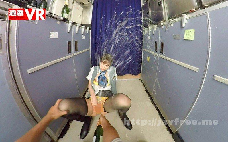 [NHVR-027] 【VR】CA飛行機痴漢 中出しスペシャル VR 2