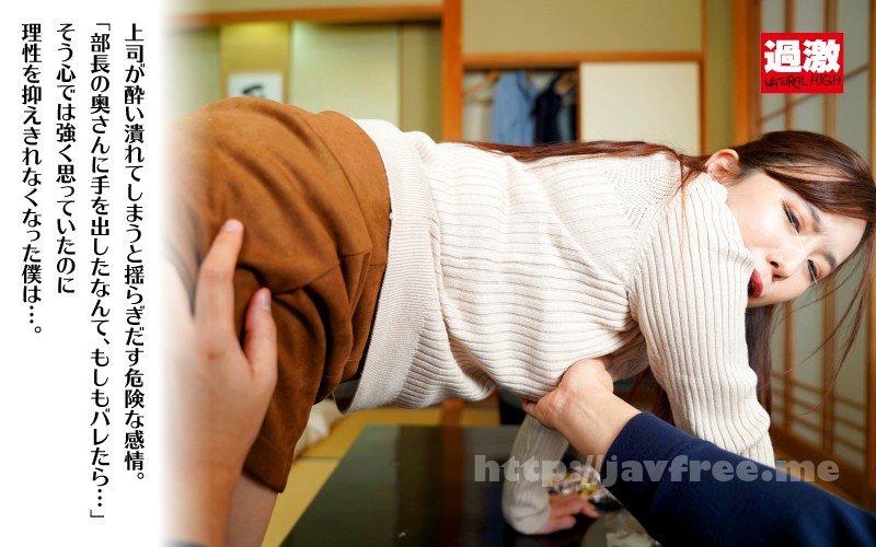 [NHVR-039] 【VR】布団の中の密着ピストンでねっとり膣奥を突かれ夫に声をかけられずイキ堕ちた敏感妻は何度も絶頂を求めるVR - image NHVR-039-3 on https://javfree.me