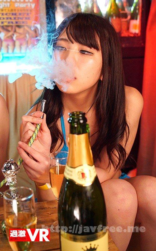 [NHVR-046] 【VR】ビキニナイトVR 媚薬パーティーが開かれていると噂のクラブに潜入したら酒と音で狂った水着ギャルたちに連続中出しで抜かれまくった - image NHVR-046-6 on /
