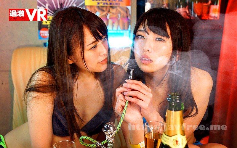[NHVR-046] 【VR】ビキニナイトVR 媚薬パーティーが開かれていると噂のクラブに潜入したら酒と音で狂った水着ギャルたちに連続中出しで抜かれまくった - image NHVR-046-8 on /