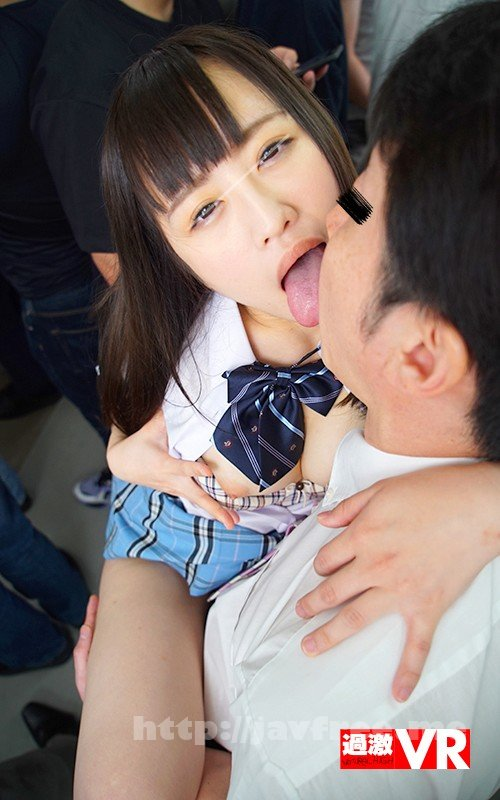 [NHVR-050] 【VR】唾液ダラダラ接吻痴漢VR オヤジを虜にするほど密着して舐めまくる痴女子○生