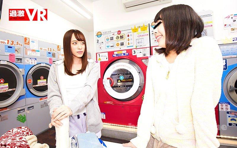 [NHVR-076] 【VR】引っ越し先から徒歩3分!女子寮近くのコインランドリーに行ったら着ていた服まで洗濯する全裸娘たちに遭遇してヤラレちゃった新生活 VR