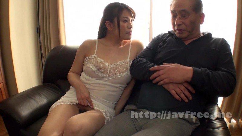 [HD][NITR-501] 近親妊姦~夫に内緒で義父と妊活情事をくりかえす嫁 VI~ 広瀬結香