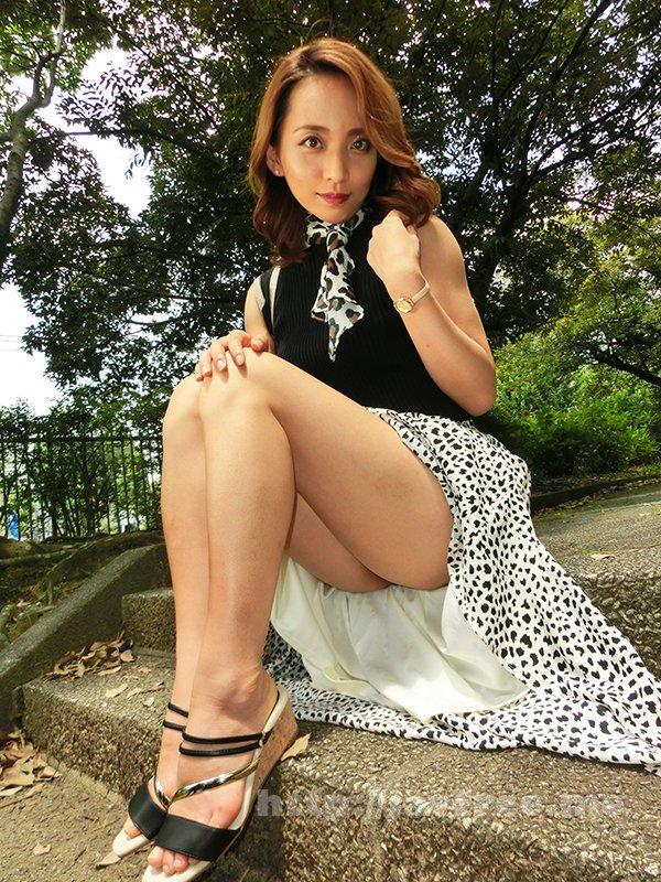 [HD][NJH-003] 卑猥なデカ乳首人妻狩り 蘭堂美玲 - image NJH-003-1 on https://javfree.me