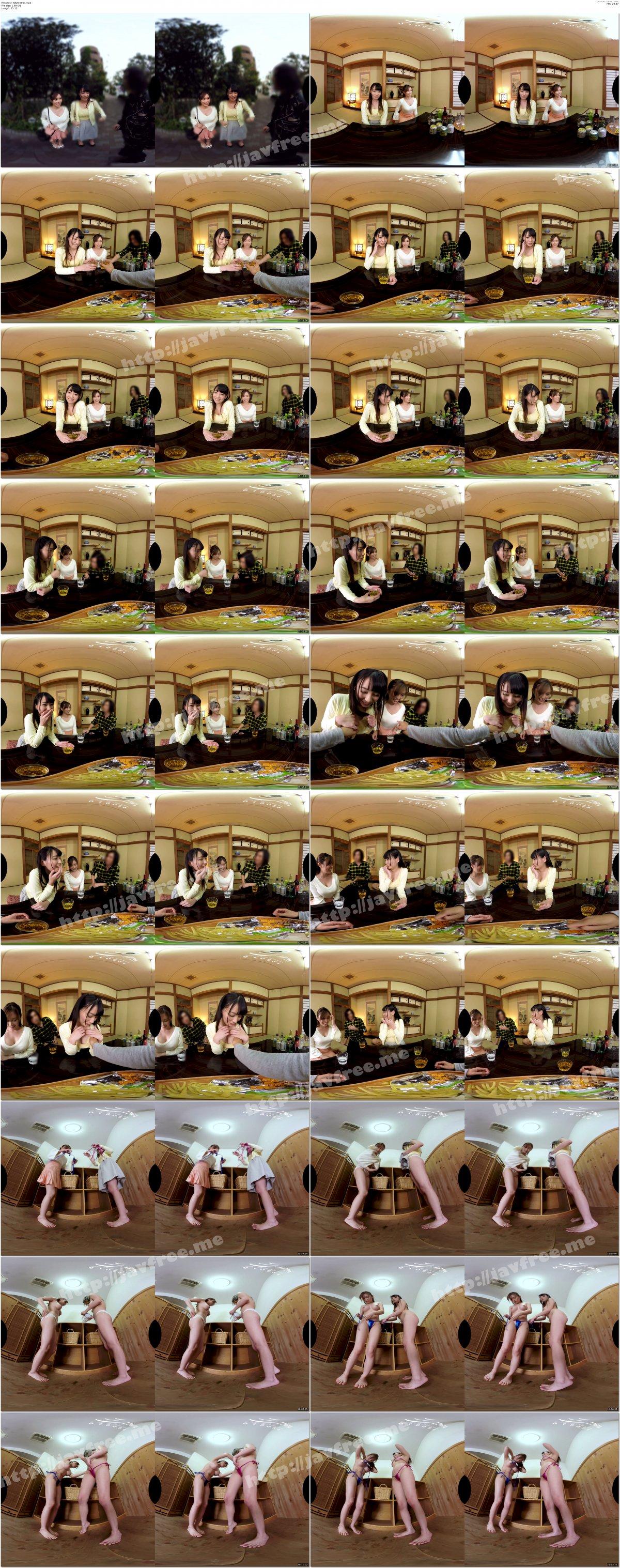 [NJVR-005] 【VR】【ナンパ混浴VR】巨乳シロウト2人と温泉乱交体験 ほろ酔い巨乳娘たちが極小マイクロビキニに着替えて混浴!そして乱交SEXしちゃいました! - image NJVR-005a on https://javfree.me