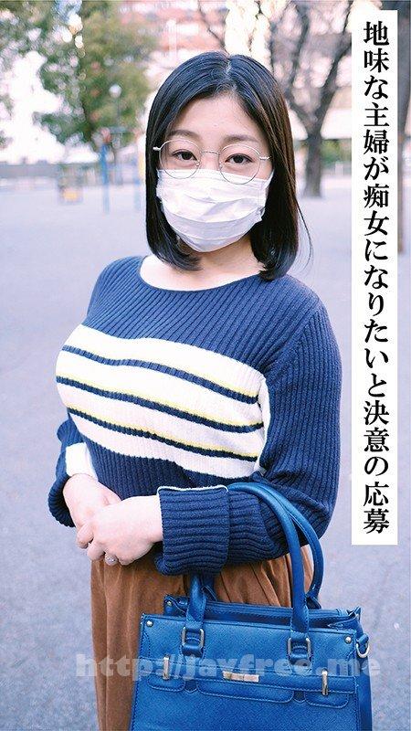 [HD][NKHB-003] 肉厚爆乳人妻弁当 豪華痴女盛り 悦子(35歳) - image NKHB-003-1 on https://javfree.me