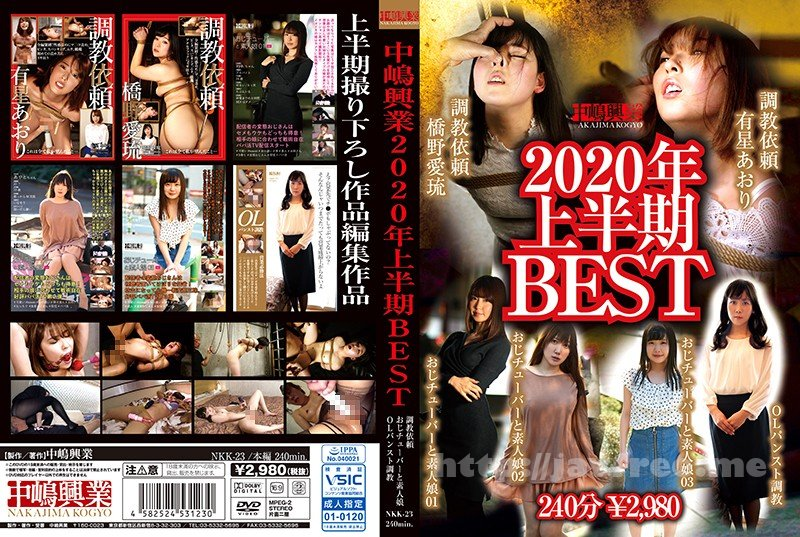 [HD][OREX-129] めいちゃん - image NKK-023 on https://javfree.me