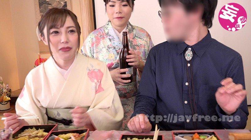 [HD][NKKD-062] 泥酔SNKNTR 妻の会社の飲み会ビデオ12 謹賀新年乱交編 - image NKKD-062-1 on https://javfree.me