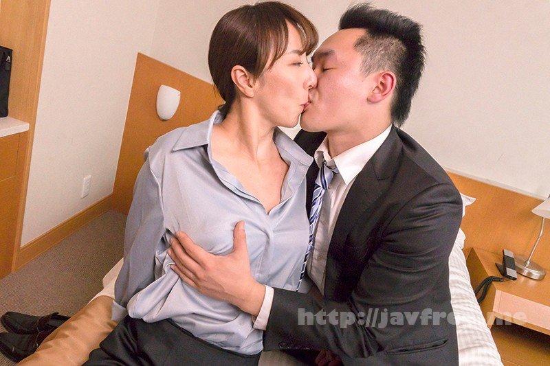 [HD][SHKD-896] 入社以来ずっと可愛がってきた部下が結婚するというので性玩具にしてやった。 優月心菜 - image NKKD-157-7 on https://javfree.me