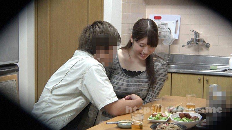 [HD][NKKD-200] 会社の非常階段で妻と同僚がヤっていた!! - image NKKD-200-11 on https://javfree.me