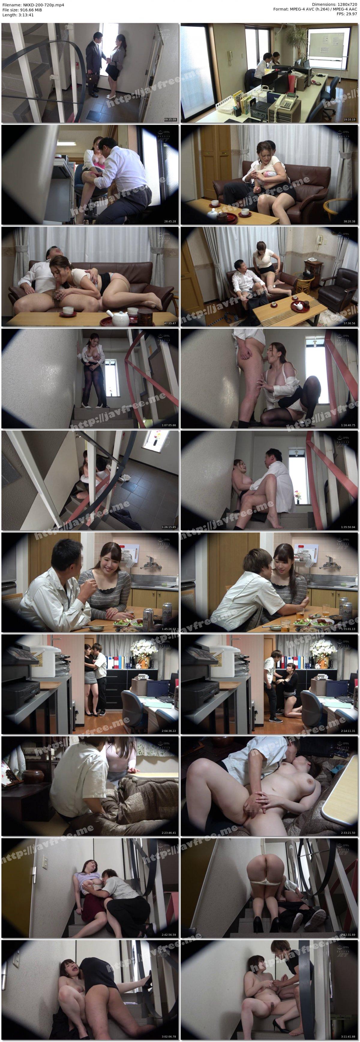 [HD][NKKD-200] 会社の非常階段で妻と同僚がヤっていた!! - image NKKD-200-720p on https://javfree.me