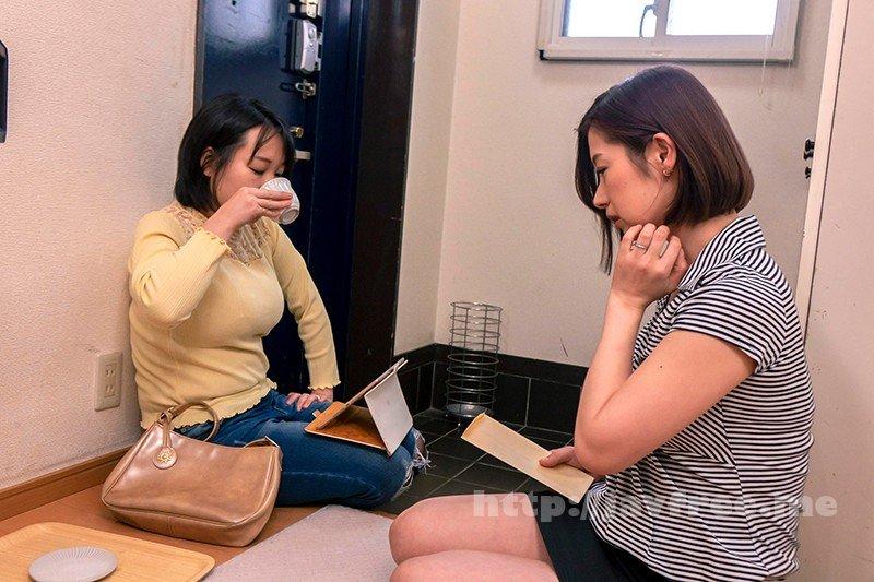 [HD][NKKD-201] 近所の不良主婦にそそのかされてモグリの団地妻売春サークルに名前だけ登録させられた妻 加藤ツバキ - image NKKD-201-5 on https://javfree.me