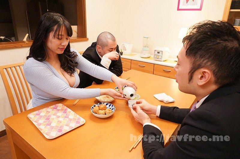 [HD][NKKD-207] 夫の同僚に言い寄られて………独身で風俗マニアで無類の巨乳好きな同僚がウチの嫁(爆乳)に食いついてしまったようで…… 春菜はな - image NKKD-207-2 on https://javfree.me
