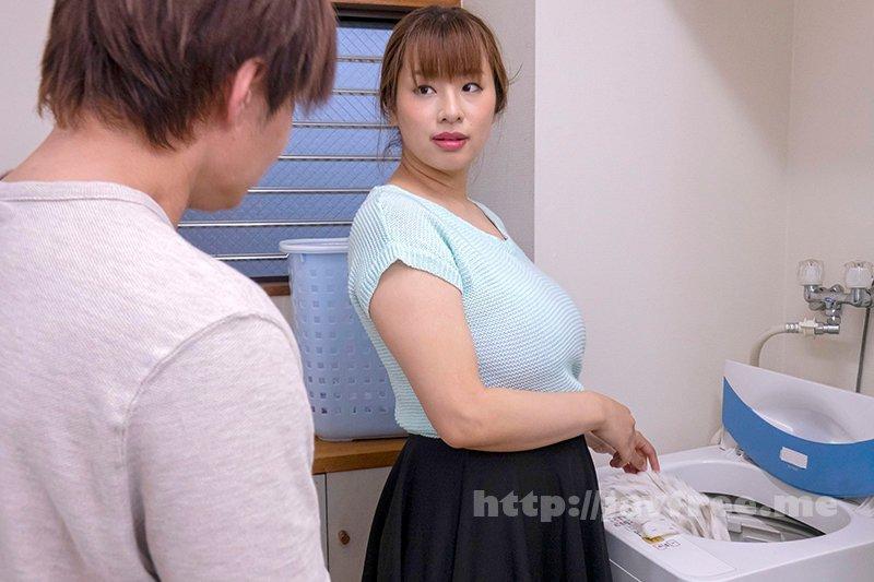 [HD][NKKD-219] ヤリたい盛りの年下君を生脱ぎパンティで優しく包んで搾り取った主婦 春菜はな - image NKKD-219-12 on https://javfree.me