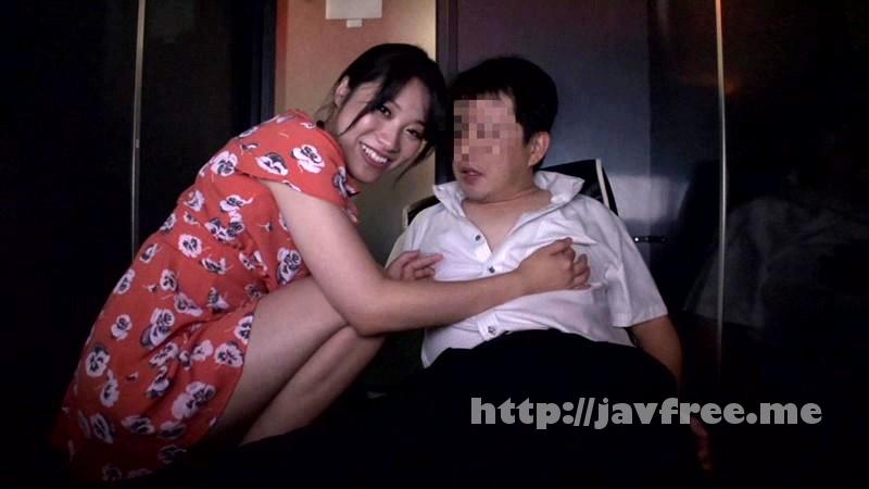 [HD][NLD-024] 逆◆チクビ痴漢 春原未来 - image NLD-024-1 on https://javfree.me