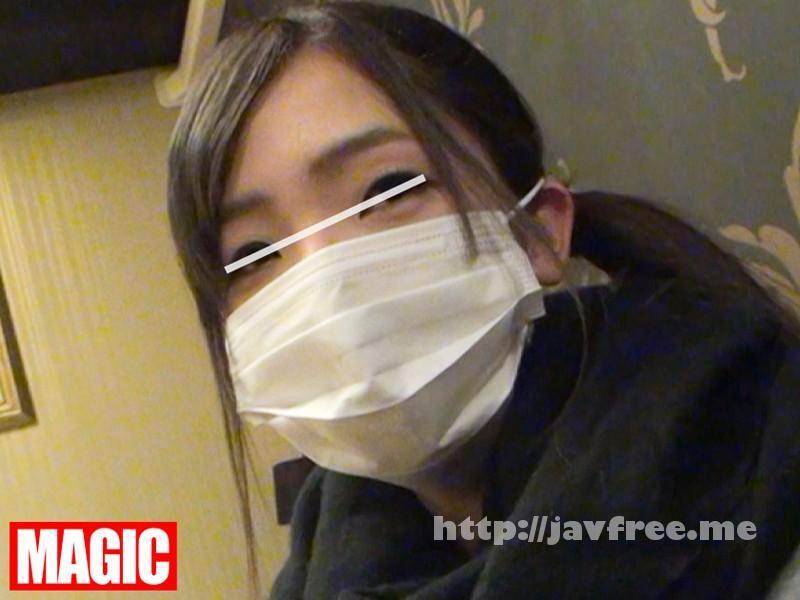 [NMP-023] マジックナンパ! vol.23 正直ナンパ 2 - image NMP-023-1 on https://javfree.me